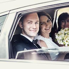 Wedding photographer Julia i tomasz Piechel (migafka). Photo of 06.02.2018