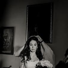 Fotógrafo de bodas Juan Cristóbal (lalolafoto). Foto del 26.06.2019