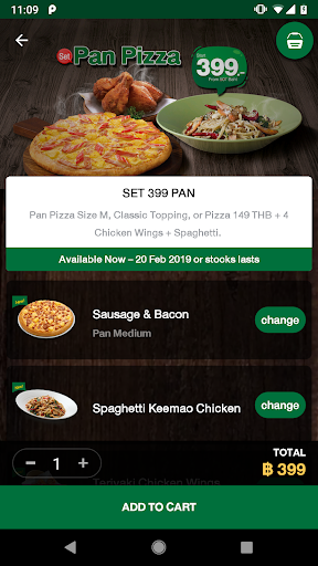 The Pizza Company 1112. 2.6.0.2402 screenshots 2