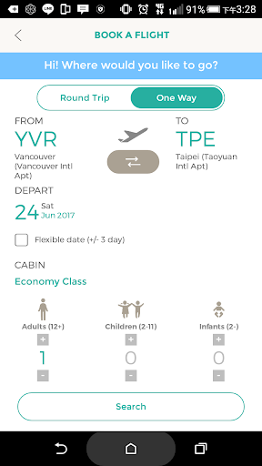 EVA Mobile  screenshots 3