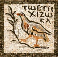 Photo: Freigelegtes Mosaik im archäologischen Park der antiken Burganlage bei Dion.    Alexander the Great, the King of Macedon assembled his armies in Dion before beginning his westward wars of conquest.