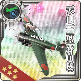 weapon144.png
