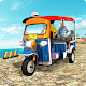 Tuk Tuk Rickshaw Driving - Offroad Auto Driver for PC-Windows 7,8,10 and Mac