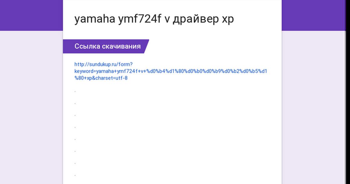 yamaha xg ymf724f-v sound driver for windows 7