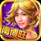 南博旺娛樂城 icon