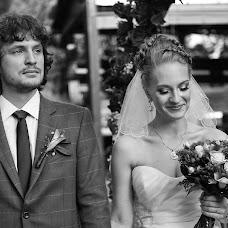 Wedding photographer Tatyana Chayko (chaiko). Photo of 23.04.2013