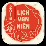 Lịch Vạn Niên 2018 - Lịch Âm 2018 Icon
