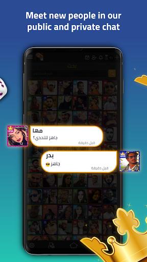 VIP Jalsat: Online Tarneeb, Trix, Ludo & Sheesh apkdebit screenshots 4