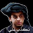 Funny Arabic Stickers WaStickerApps