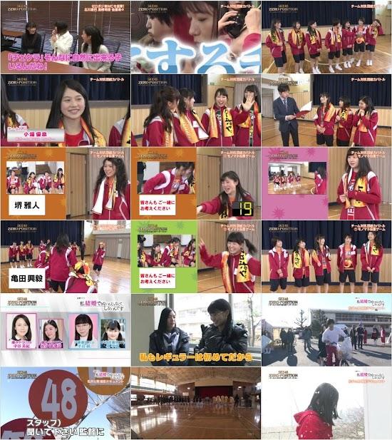 160409 SKE48 ZERO POSITION~チームスパルタ!能力別アンダーバトル~ ep34