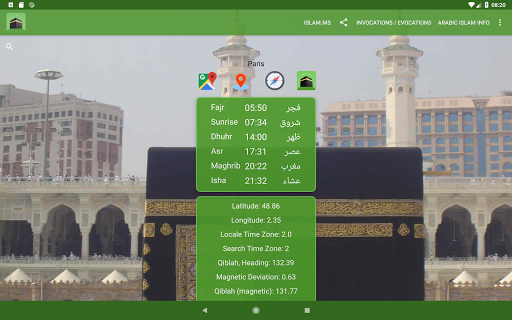 Islam.ms Prayer Times Qibla finder Locator Compass screenshot 9