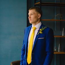Wedding photographer Anastasiya Korotkova (photokorotkova). Photo of 27.05.2018