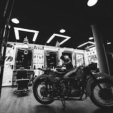 Свадебный фотограф Александра Веселова (veslove). Фотография от 07.08.2017