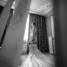Wedding photographer Irina Stogneva (Stella33). Photo of 08.12.2015
