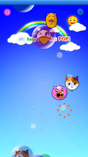 My baby game  screenshot 2