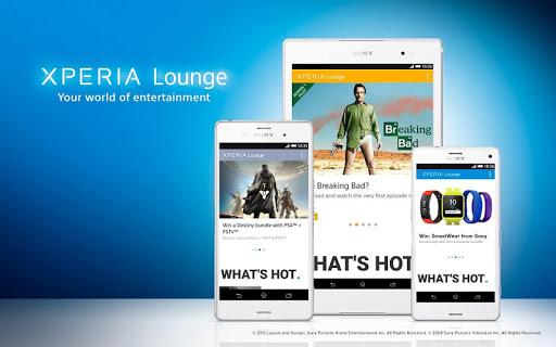 Xperia Lounge 娛樂內容及優惠
