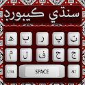 Easy Sindhi keyboard with Fast Urdu keys icon