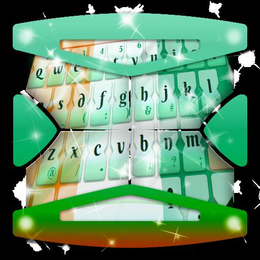 Ivory Coast Keyboard