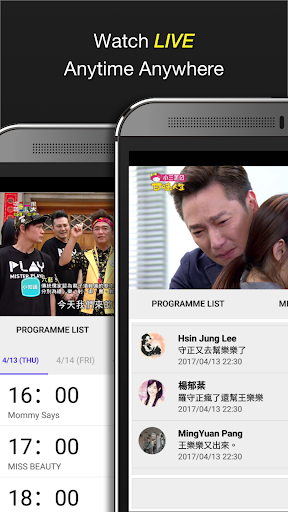 Vidol - The Best Asia Series 1.9.3 screenshots 3