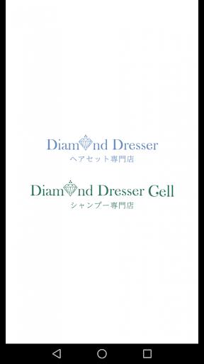 Diamond Dresser/Diamond Dresse 2.9.0 screenshots 1