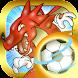 フリーキック&ドラゴンズ - Androidアプリ
