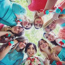 Wedding photographer Yuliya Medvedeva-Bondarenko (photobond). Photo of 20.12.2018