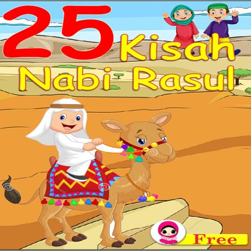 Kisah Anak Nabi dan Rasul (game)