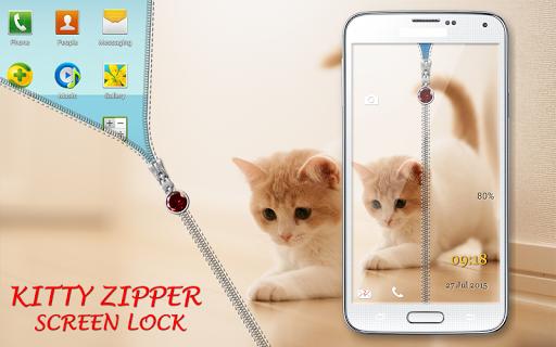 キティジッパー画面のロック