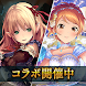 シャドウバース (Shadowverse) Android