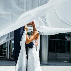 Wedding photographer Gera Urnev (Gurnev). Photo of 19.09.2018