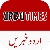 UrduTimes - Latest Urdu News