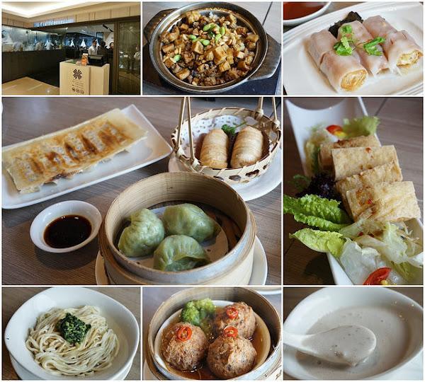 漢來蔬食(巨蛋店)-無肉也歡的好吃素食港點