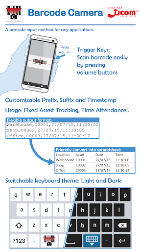 Ucom Barcode Camera