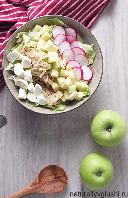Салат с редисом, яблоком и моцареллой рецепт | Блог Naturally в глуши