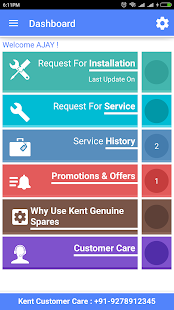 KENT Service App- screenshot thumbnail