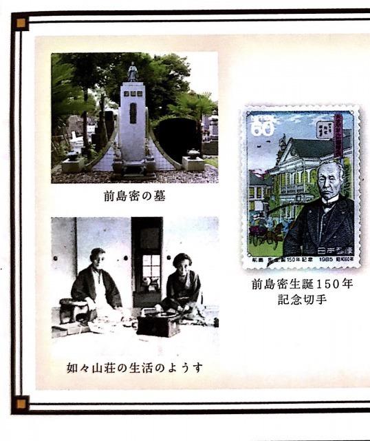 浄楽寺(神奈川)②