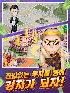 Crazy Riches – Casual, Simulation, Strategy Game 9