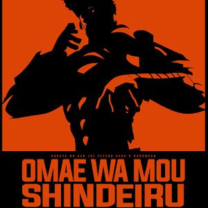 Download Omae wa mou shindeiru for PC