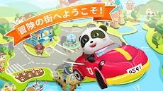 くいしんぼうパンダ-BabyBus 子ども向け3D迷路ゲームのおすすめ画像5