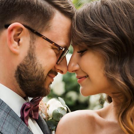 Wedding photographer Margarita Biryukova (MSugar). Photo of 11.07.2017