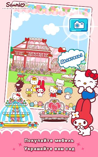 Hello Kitty Orchard скачать на планшет Андроид