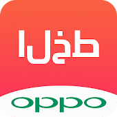 Smart Arabic Font for OPPO