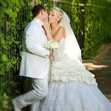 Wedding photographer Vladimir Kislicyn (kislicyn). Photo of 22.04.2016