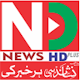 Nishan Dahi News (Urdu) for PC-Windows 7,8,10 and Mac
