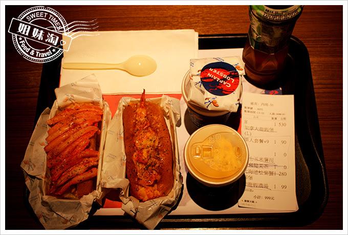Captain Lobster快閃店菜色2