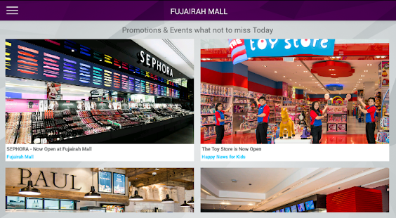 Fujairah Mall- screenshot thumbnail