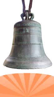 Звук колокола - náhled