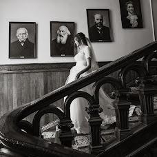 Wedding photographer Alina Prada (AlinaPrada1). Photo of 31.08.2018