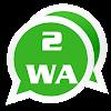 New Dual WA 2017 APK