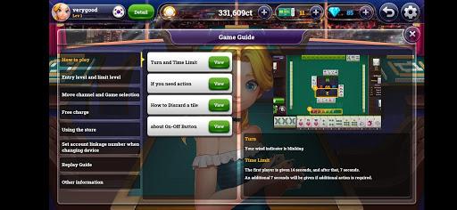 World Mahjong (Western) Screenshots 6